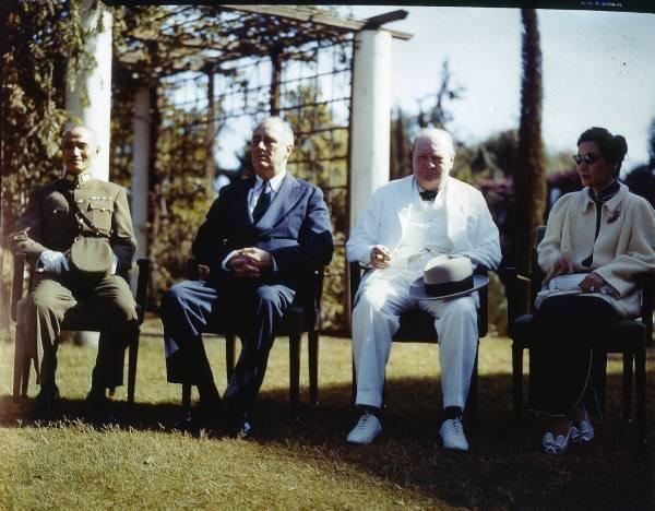 ၁၉ ၄၃ ခုနှစ် ကိုင်ရိုထိပ်သီးတွေ့ဆုံပွဲ