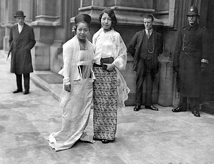 Myanmar ladies attending the 1931-2 Burma Roundtable Conference in London