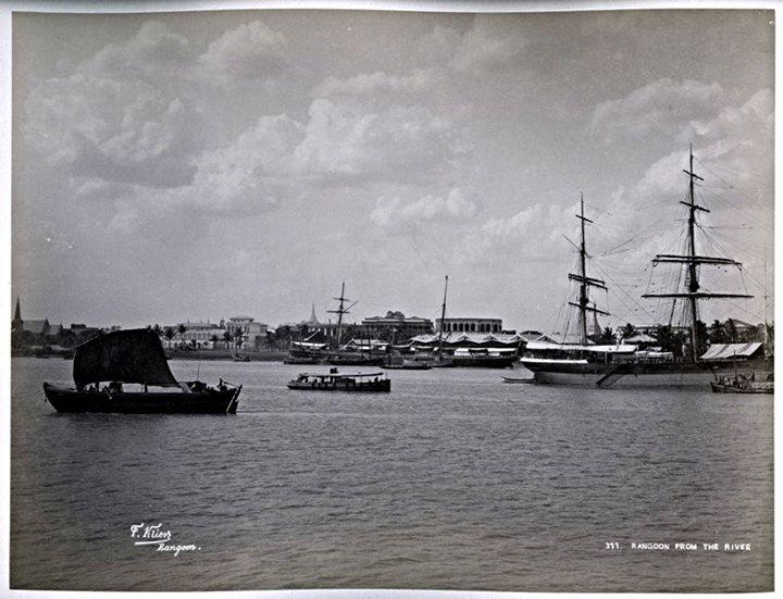 မြစ်တစ်ဘက်မှ မြင်ရသော ၁၈၉၀ ပြည့်နှစ်ဝန်းကျင် ရန်ကုန်မြို့ မြင်ကွင်း