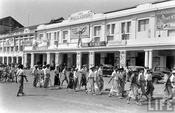 The Palladium and the Globe theatres along Sule Pagoda Road, 1947