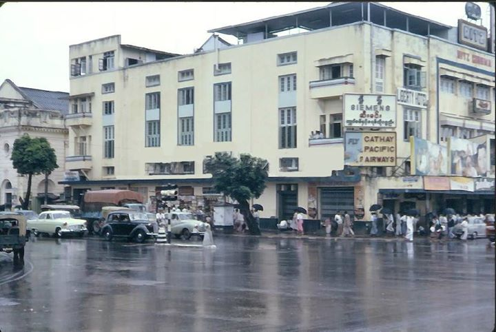 Rangoon's Ritz cinema c. 1961