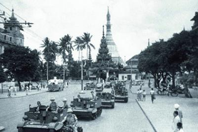 Beginning of World War Two in Burma
