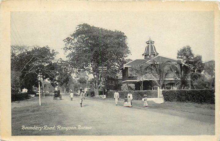 ဘောင်ဒရီလမ်း