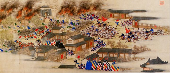 Panthay Rebellion of 1872