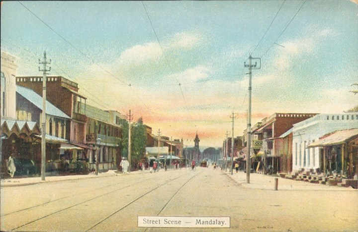 Mandalay circa 1900: 26th Street towards the clock tower.