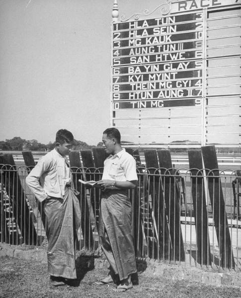 U Ohn Khin and Bo Ne Win at the Rangoon Turf Club 1949