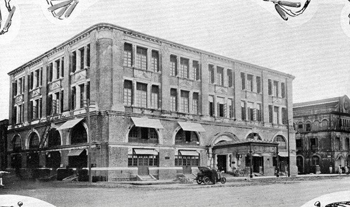 Balthazar Building on Bank Street