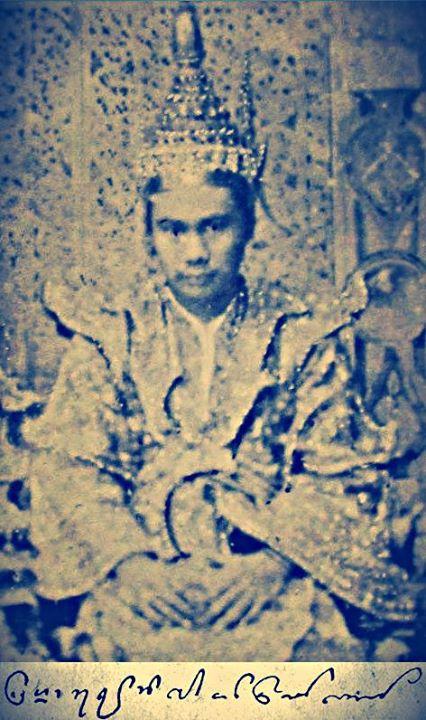 သီပေါမင်း၏ မွေးနေ့