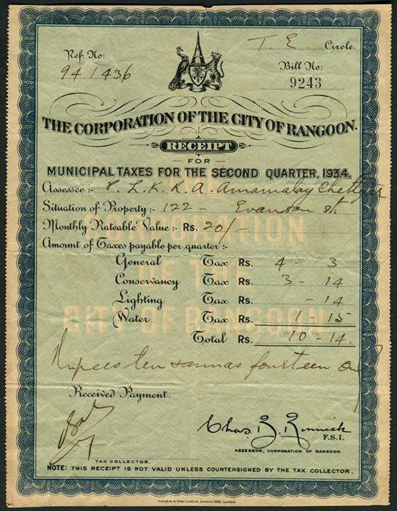 ၁၉၃၀ ပြည့်နှစ်ဝန်းကျင်က ရန်ကုန်စည်ပင်သာယာရေးဌာန၏ ငွေရပြေစာ တစ်စောင်