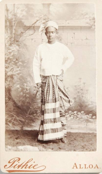 A Burmese traveller in Scotland c. 1875