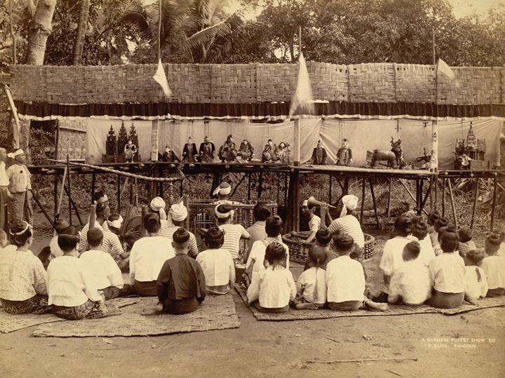 တီဗီနှင့် အင်တာနက် မပေါ်ခင်ခေတ် - ၁၈၉၅ ခုနှစ်က ရန်ကုန်တွင် ကလေးများ (နှင့် အခြားသူတို့) ရုပ်သေးပွဲ ကြည့်နေကြစဉ်။