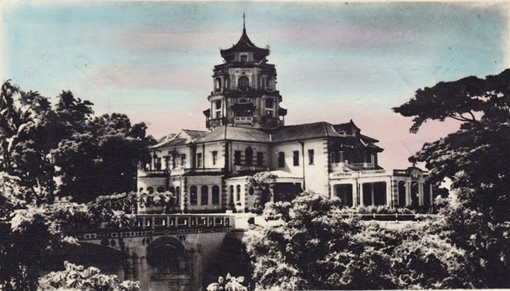 The Lim Chin Tsong Palace