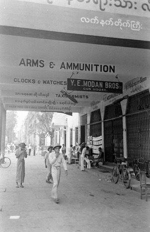 Y.E. Modan Bros Gun House in Yangon c. 1949