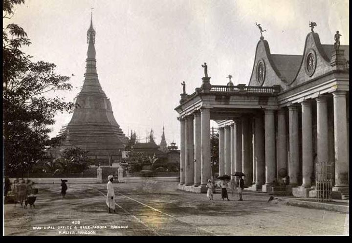 Sule Pagoda and the old Municipal Office c. 1890