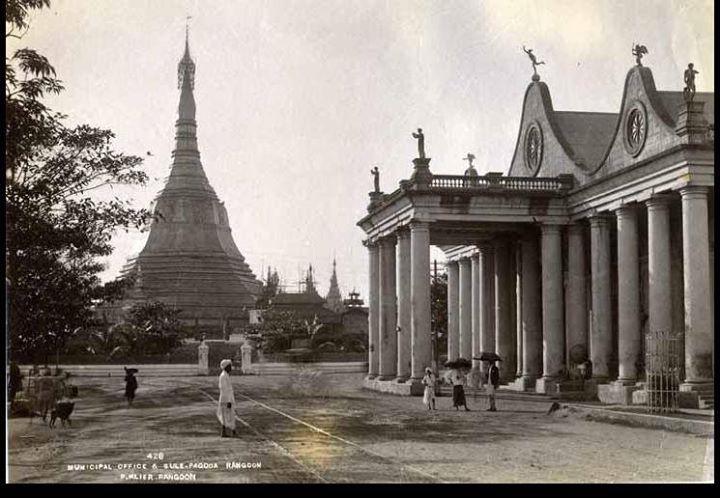 ၁၈၉ ၀ ပြည့်နှစ် ဝန်းကျင် ဆူးလေဘုရားနှင့် မြို့တော်စည်ပင်ရုံးဟောင်း