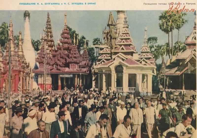ဆိုဗီယက် ဝန်ကြီးချုပ်၏ မြန်မာပြည် ခရီးစဥ်