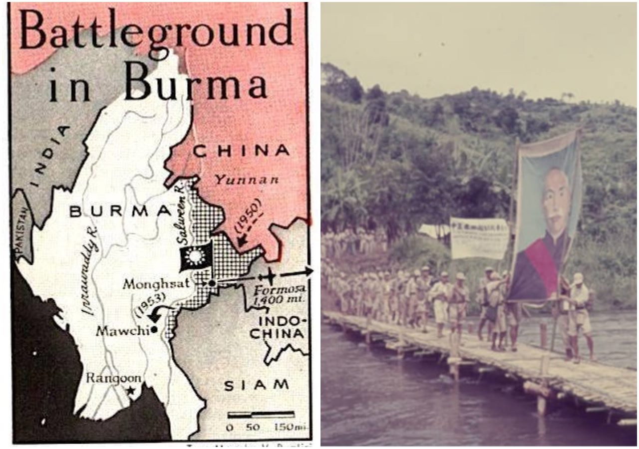 ၁၉၅၀ ခုနစ်က ကူမင်တန် ကျူးကျော်မှု