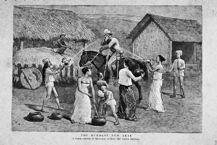 သင်္ကြန်ကို ကြုံဖူးသွားသော အင်္ဂလိပ်ကြီးတစ်ဦး၊ ၁၈၈၈ ခုနစ်