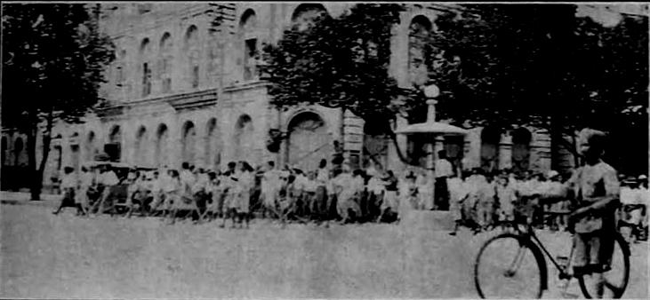 ၁၉၃၀ လူမျိုးရေး အဓိကရုဏ်း