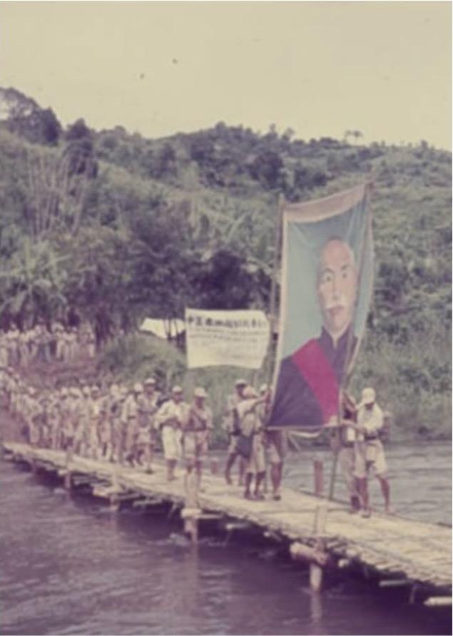 Chinese Nationalist troops in eastern Burma c. 1952.