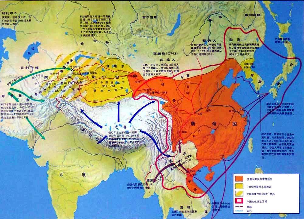 အေဒီ ၈ ရာစုခန့်က တန်မင်းဆက် အုပ်စိုးသည့် တရုတ်ပြည်နှင့် အနီးတဝိုက်ရှိ နန်ချောင်နှင့် အခြားဒေသများ။